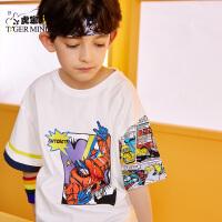 【3件2折:37.8元】小虎宝儿男童t恤2021夏季新款短袖儿童纯棉中大童洋气童装