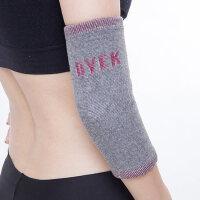 保暖护肘 男女护胳膊套护臂 羽毛球篮球运动保健护具