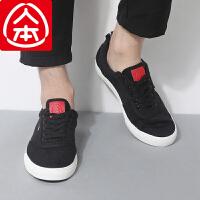 下单立减120元人本帆布鞋男韩版运动休闲板鞋男士黑色平底潮流单鞋低帮透气鞋子