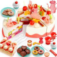 儿童过家家大号仿真切切乐 男女孩生日切蛋糕厨房玩具套装3-4-6岁