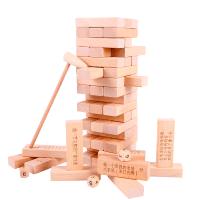 抽积木层层叠叠乐班木制质力玩具平衡游戏数字抽积木