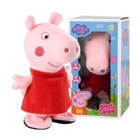 会说话电动音乐乔治玩具毛绒公仔会唱歌会走路的婴儿玩具 官方标配