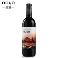 傲鱼AOYO智利原瓶进口红酒 看海2精酿西拉品丽珠干红葡萄酒750ml*1