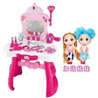儿童玩具化妆盒女孩梳妆台仿真过家家化妆打扮收纳手提旅行箱 728梳妆台 送贴纸和小狗和娃娃