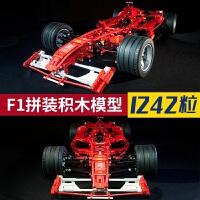 兼容乐高大号赛车模型拼插积木F1方程式赛车机械组合跑车拼装积木组装儿童益智玩具