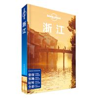 预售【XSM】孤独星球Lonely Pla旅行指南系列:浙江(2015版) 澳大利亚Lonely Planet公司 中国