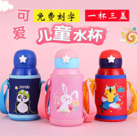 儿童保温杯带吸管两用宝宝防摔水壶幼儿园学生316不锈钢便携水杯