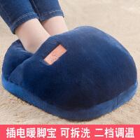 暖脚宝插电电暖鞋暖脚神器办公室毛绒可拆洗暖脚垫电加热保暖鞋