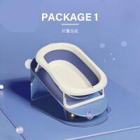 婴儿折叠浴盆宝宝洗澡盆新生儿童小孩泡澡桶家用用品大号