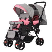 双胞胎婴儿手推车前后坐婴儿车轻便折叠双人双座推车可躺ZQ497 【藕粉】扶手款 舒适版