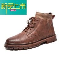 新品上市18新款袜子口马丁靴男加绒保暖冬季防水英伦风男士高帮皮鞋