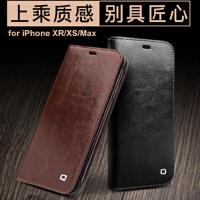 包邮 洽利 苹果iphone11 Pro Max手机壳 XS Max 手机保护套 真皮 翻盖 插卡