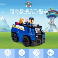 汪汪队立大功(PAW PATROL)新品儿童玩具车变形场景玩具男女孩仿真模型救援变形车