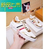 新品上市男鞋18秋季新款真皮小白鞋系带韩版青年美杜莎休闲板鞋潮