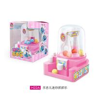 儿童玩具迷你夹公仔抓娃娃机夹糖果机扭蛋小型家用一体投币游戏机c 粉色 乐吉儿灯光版