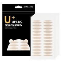 优家(UPLUS)隐形自然无痕肉色网纹双眼皮贴960贴 橄榄型(48贴*20片 纤维条 美眼贴)