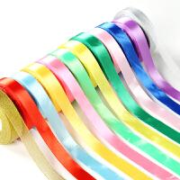 彩色丝带绸带缎带 编织蝴蝶结DIY手工节日装饰蛋糕礼物包装材料