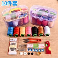 泰蜜熊10件套颜色随机家用便携式针线盒多功能百宝箱针线包缝纫包手提盒