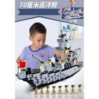 10岁男孩拼图航母玩具小学生儿童生日礼物积木拼装玩具