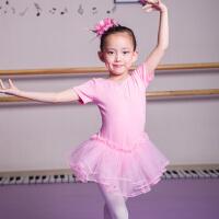 儿童舞蹈服装芭蕾舞裙女童舞蹈服练功服短袖女孩跳舞衣服舞蹈裙夏