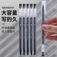 晨光中性笔大容量0.35mm黑色一体化全针管中性笔(12支/盒)