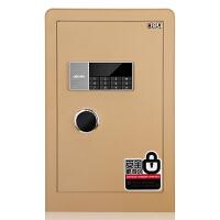 保险箱/保管箱系列4079电子密码保险柜家用床头柜入柜式办公险箱智能保险盒防盗保管箱