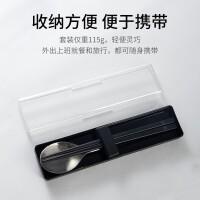 德国双立人筷子勺子套装筷勺餐具2件套便携耐高温不发霉餐具套装