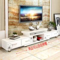 【支持礼品卡】电视柜现代简约茶几组合套装卧室电视机柜小户型迷你客厅伸缩地柜3pk