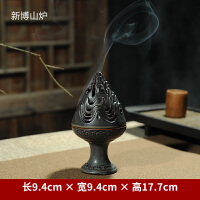 陶瓷仿古盘香香炉摆件创意家用室内复古檀香香薰炉点香器 D36-01A 新博山香炉