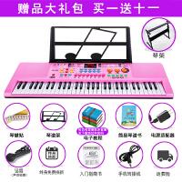 儿童电子琴玩具1-3-6-12岁女孩宝宝初学者钢琴带麦克风61键多功能c
