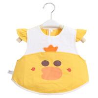 宝宝吃饭罩衣无袖饭兜柔软口水巾婴儿防水围兜背心式