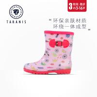 泰兰尼斯儿童雨鞋男女童夏季轻便防滑软底中筒雨靴中大童水鞋