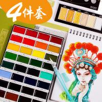 日本吴竹耽美颜彩固体水彩颜料12色18色36色套装专业国画颜料水彩画珠光颜料便携分装盒手绘透明珠光水彩颜料