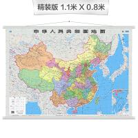 中国地图挂图(全开 专业挂图)