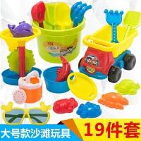 玩沙子玩具套装 儿童沙滩玩具 沙滩玩具套装 男女孩决明子玩沙子工具洗澡玩具套装 大号19件套 8108+320