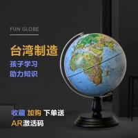 FUN GLOBE地球仪家居摆设灯发光台灯3D小摆件AR儿童学生大号地求