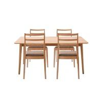 【网易严选双11狂欢 家具专区】原素系列实木简约桌椅组合(1桌+4椅)