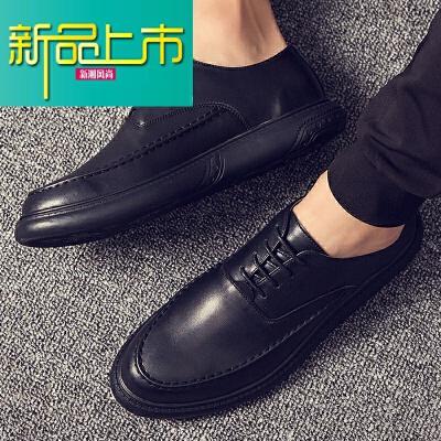 新品上市潮牌冬季加绒男鞋软底休闲鞋子韩版男士英伦商务正装小皮鞋男   新品上市,1件9.5折,2件9折