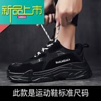 新品上市老爹鞋男韩版原宿运动鞋休闲增高男鞋的鞋子男 全黑四季款 运动鞋标准码