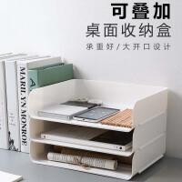 可叠加桌面收纳盒办公室文件整理盒 学生放文具用品分类盒