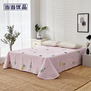 纯棉斜纹加大床单2.4x2.5m
