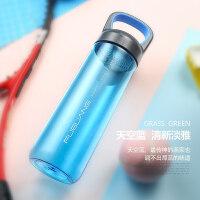 水杯 塑料杯子大容量随手杯创意水壶学生户外运动便携太空杯 抖音