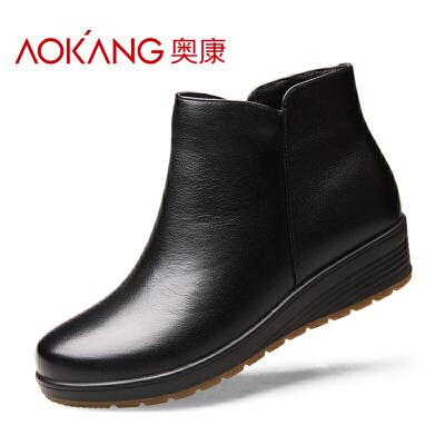 奥康女鞋冬季加绒棉鞋高帮棉皮鞋保暖真皮妈妈坡跟拉链休闲女棉鞋