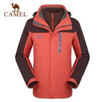 camel骆驼户外冲锋衣男 两件套保暖抓绒三合一冲锋衣