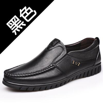 2019春季新款男士皮鞋软底休闲男鞋中老年牛皮爸爸鞋单鞋鞋子