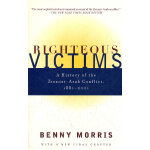 RIGHTEOUS VICTIMS(ISBN=9780679744757) 英文原版