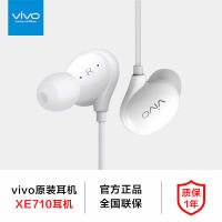 【vivo官方旗舰店】vivo XE710原装正品线控vivo耳机xe710