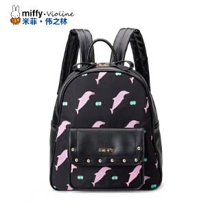 Miffy米菲 2016春夏新款包包pu双肩包女韩版潮休闲背包印花女包学院风书包