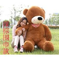 布娃娃礼物超大号毛绒玩具泰迪熊1.6米2抱抱熊1.8大熊熊狗熊公仔 深棕色 眯眼熊