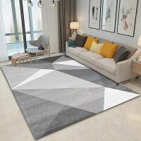 客厅地毯简约现代沙发茶几垫家用拼接床边毯北欧风地毯卧室可定制y
